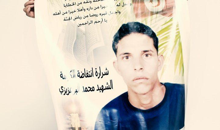 «Qu'est-ce que Bouazizi a fait de nous?», par Jean-Riad Kechaou