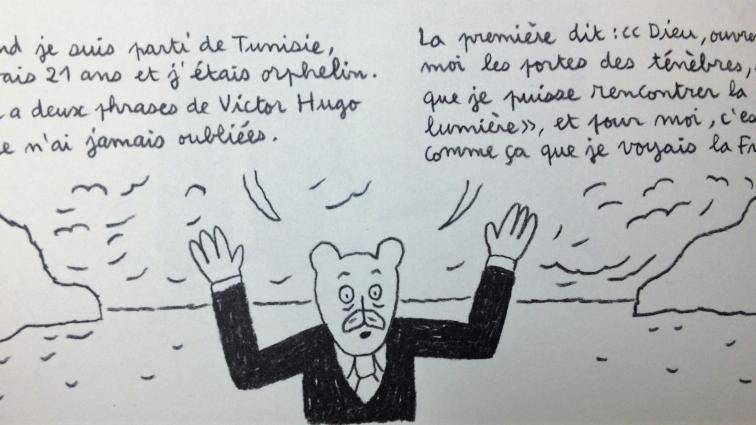Les «Mohamed», mémoires d'immigrés de Jérôme Ruiller