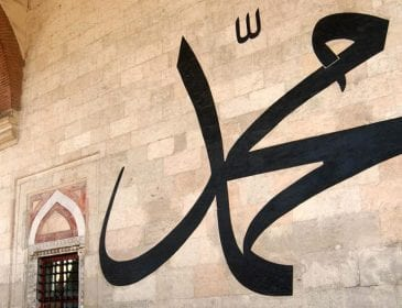 Mohammed ou Mahomet ?