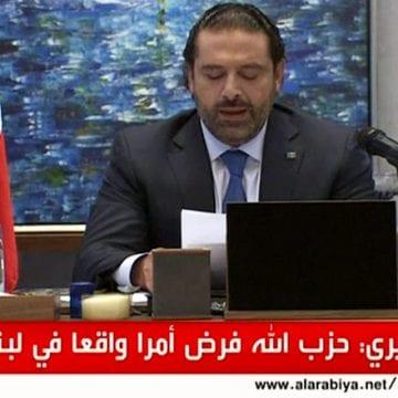 La prise d'otages politique, une pratique courante en Arabie saoudite